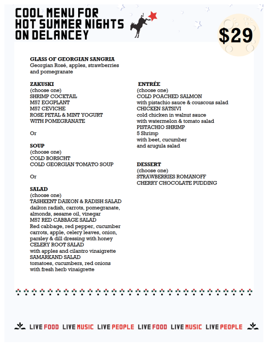 JULY-2-PRIX-FIXE-MENU-2
