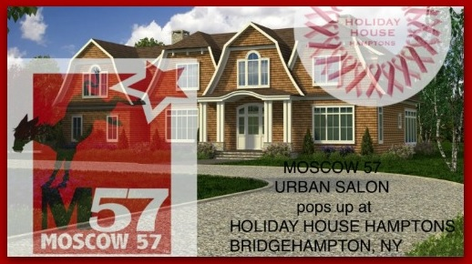 Holiday House Hamptons
