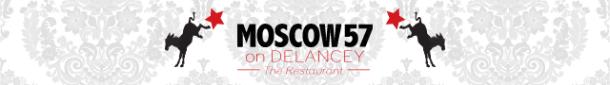 640x90-2-header-restaurant-eblast
