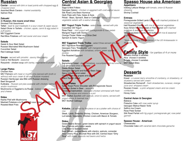 Sample_Menu