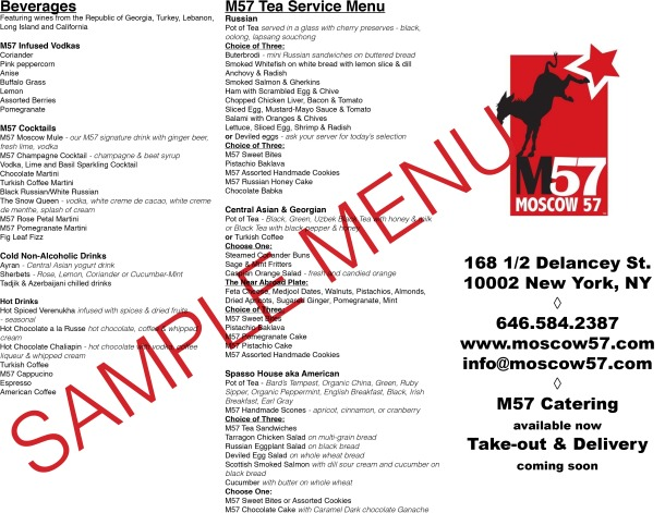 Sample_Menu2