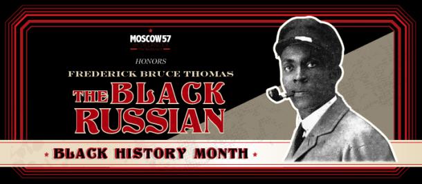black-russian-header-v2