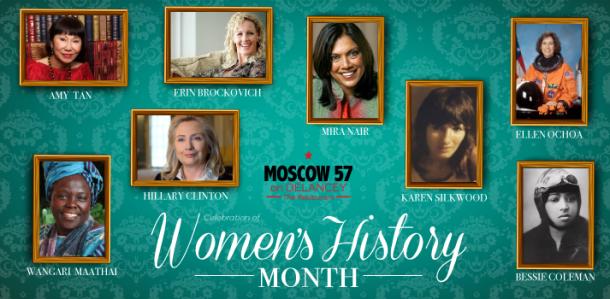 WHM-W4-MOSCOW57